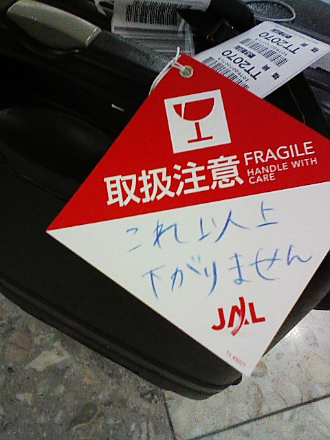 うぇ〜ん(:_;)